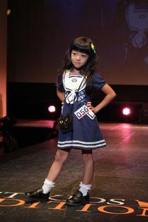 ウサちゃん(5歳)