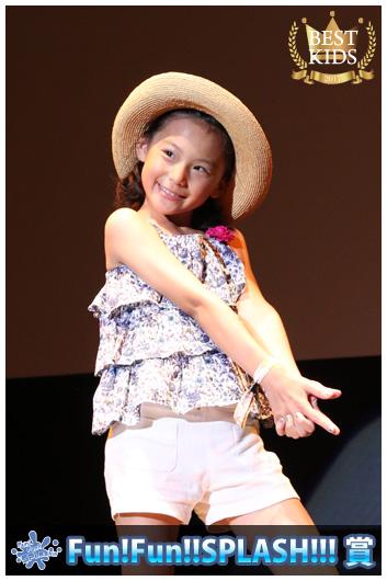ユウちゃん(8歳)