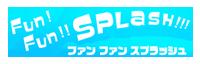 Fun!Fun!!SPLASH!!!