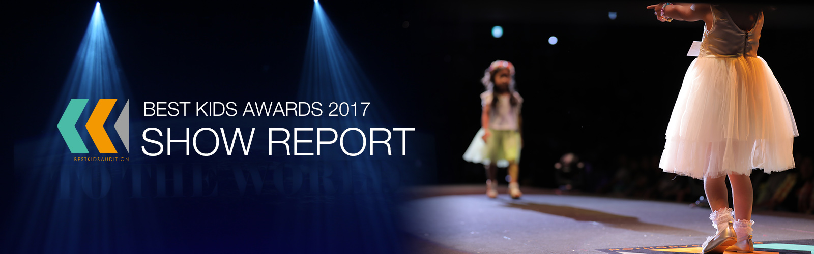 BEST KIDS AWARDS 2017 開催レポート