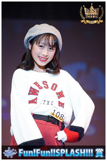 ミウちゃん(13歳)