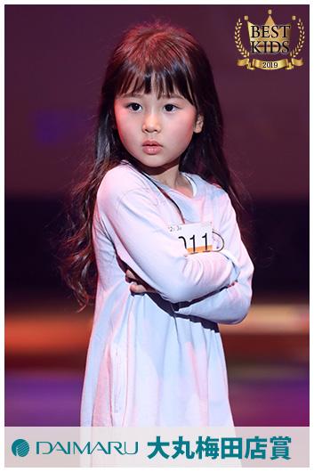 ミオちゃん(5歳)