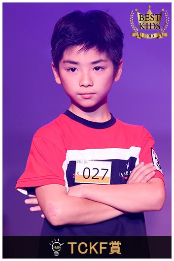 シュウヤくん(9歳)