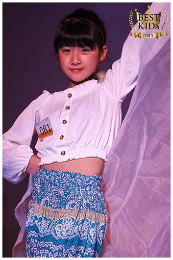 ミオちゃん(10歳)