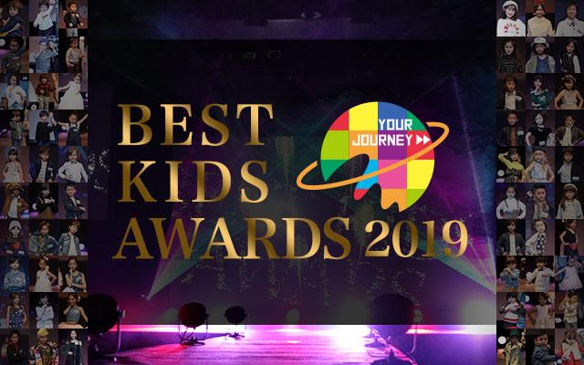 BEST KIDS AWARDS 2019