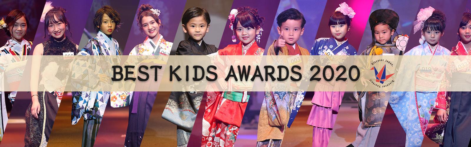 BEST KIDS AWARDS 2020