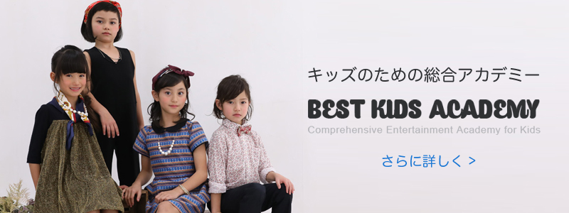 BEST KIDS ACADEMY