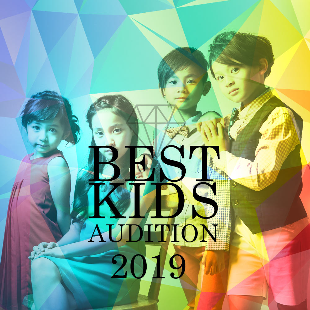 BEST KIDS AUDITION 2019