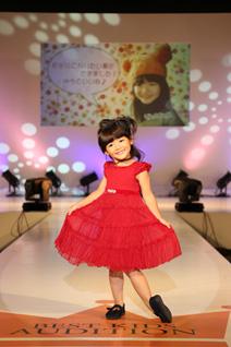 リンカちゃん(4歳)