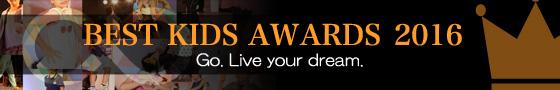BEST KIDS AWARDS 2016