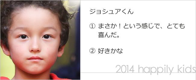 20141002RyuichiKawamura017