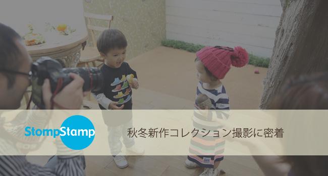 kiji_image_regular_11