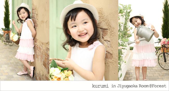 sara7_kiji_image_regular
