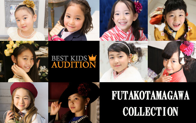 FUTAKOTAMAGAWA COLLECTION