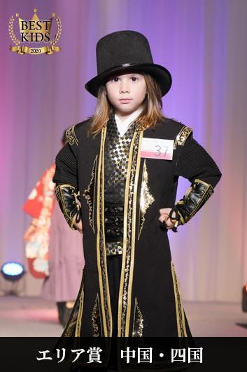 マイケルタイガくん(5歳)