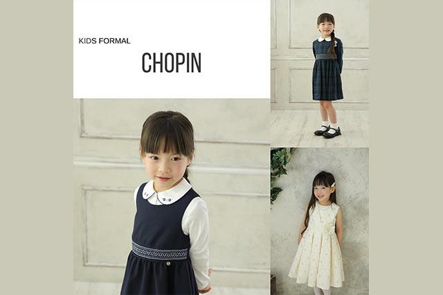 「CHOPIN」モデル