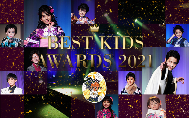 BEST KIDS AWARDS 2021